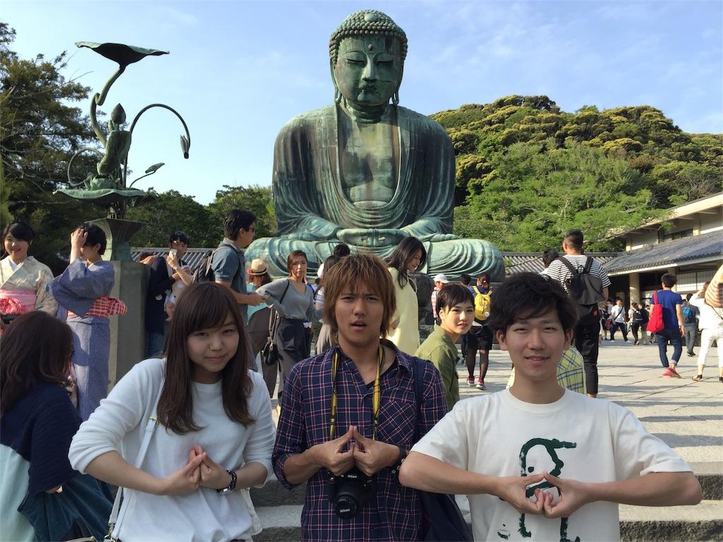f:id:kagoshima384:20160621230528j:image