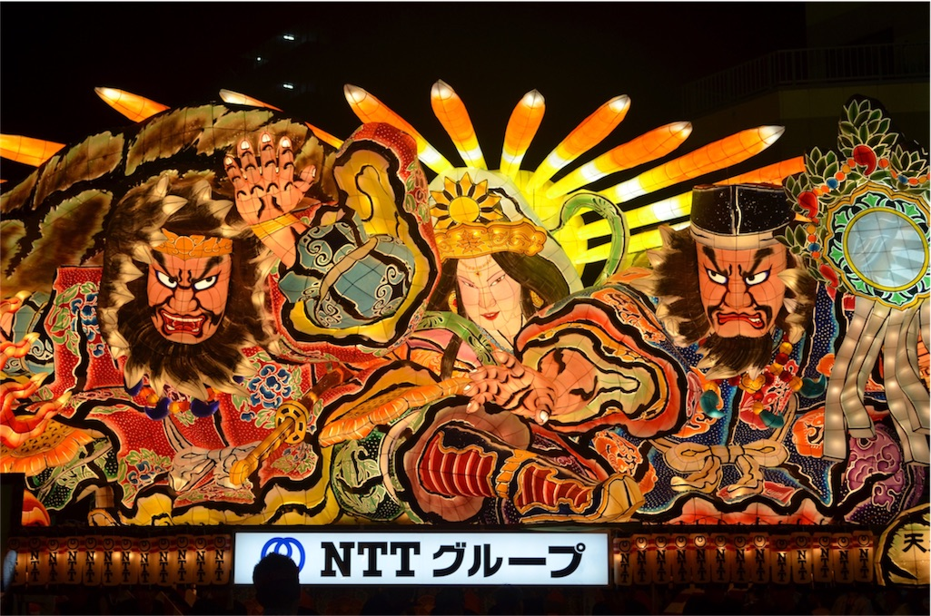 f:id:kagoshima384:20160828012724j:image