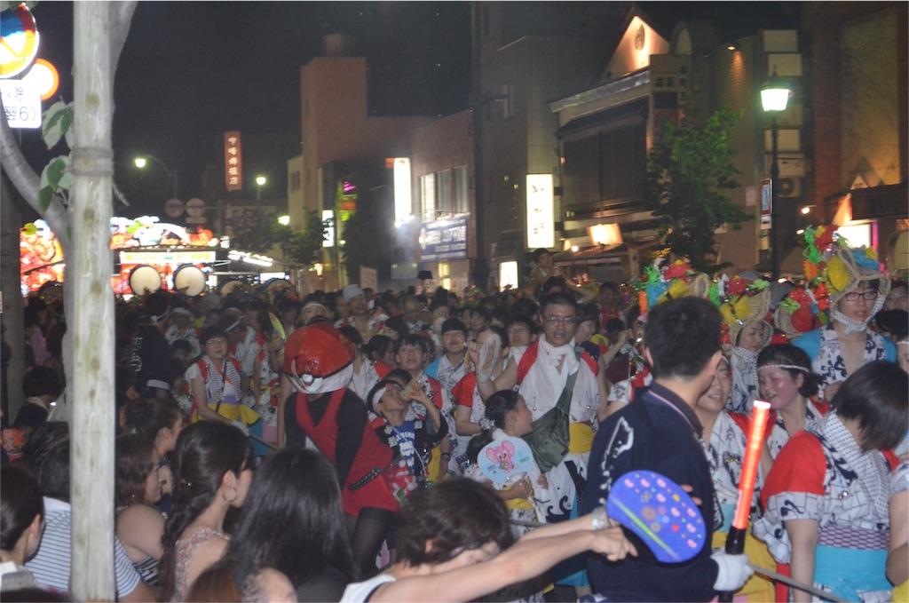 f:id:kagoshima384:20160919123937j:image