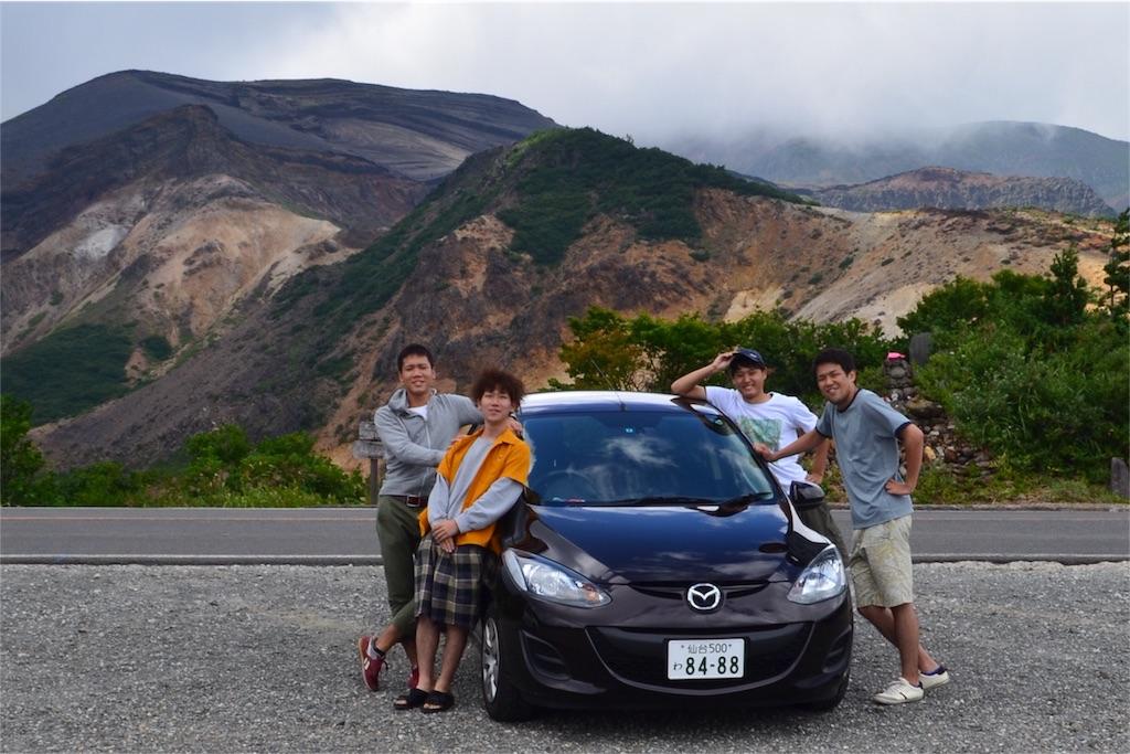 f:id:kagoshima384:20160919143431j:image