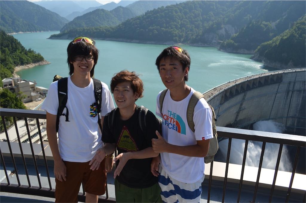 f:id:kagoshima384:20160919203938j:image