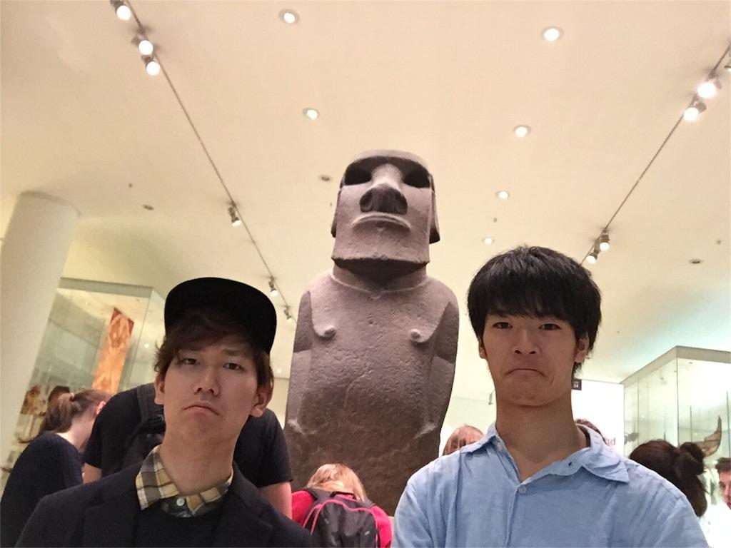 f:id:kagoshima384:20161003013651j:image