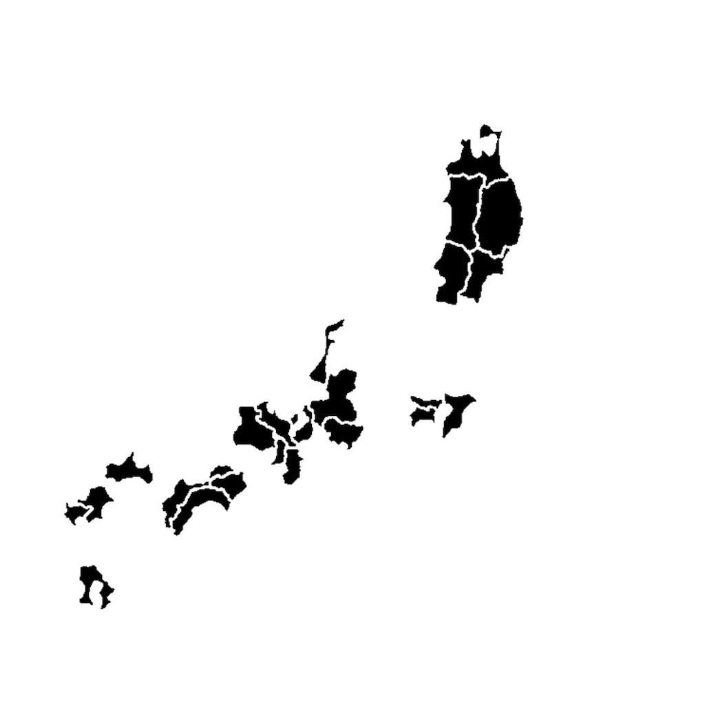 f:id:kagoshima384:20170209030432j:image