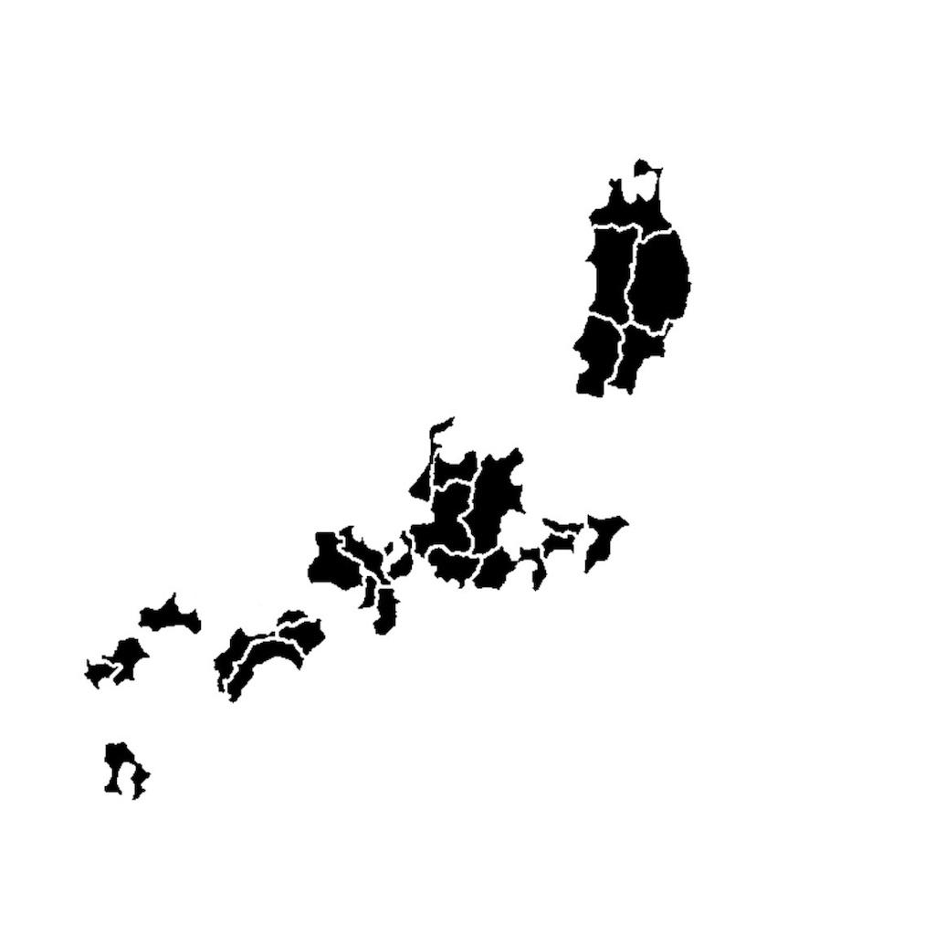 f:id:kagoshima384:20170209030550j:image