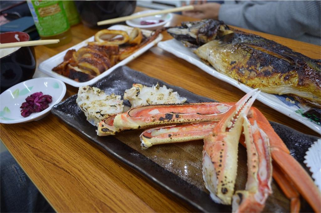 f:id:kagoshima384:20170316115624j:image