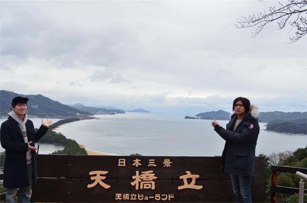 f:id:kagoshima384:20170316120201j:image
