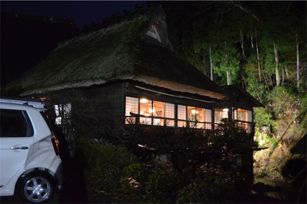f:id:kagoshima384:20170316121718j:image