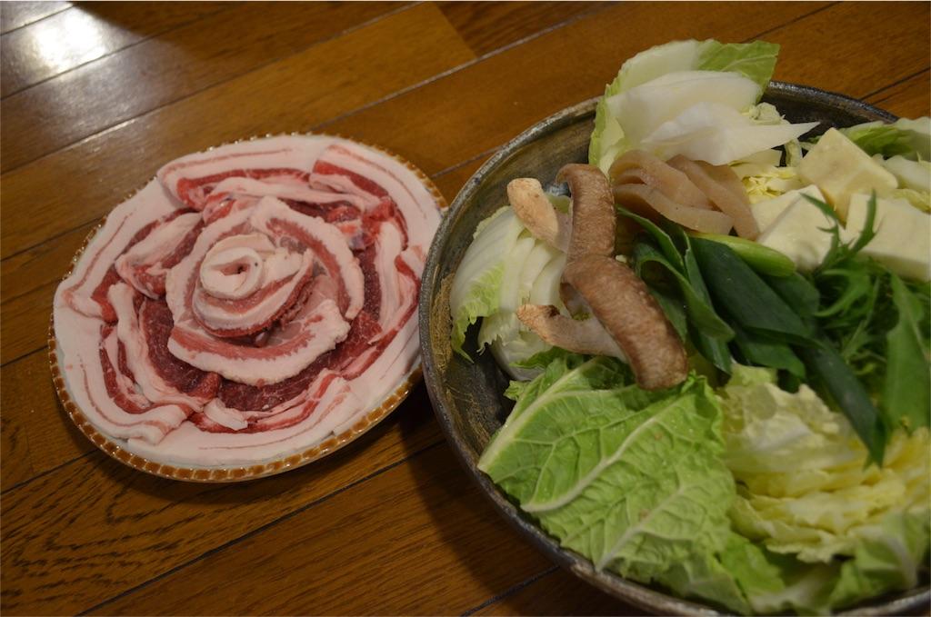f:id:kagoshima384:20170316122325j:image