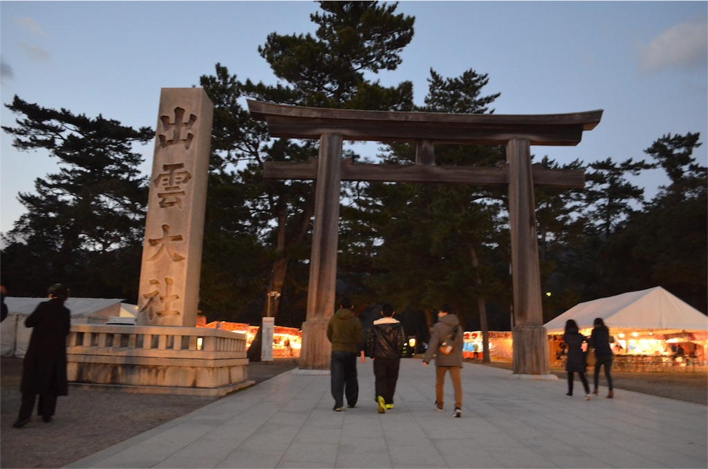 f:id:kagoshima384:20170316145616j:image