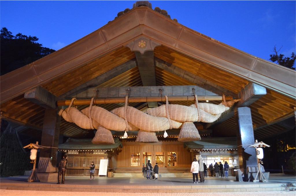 f:id:kagoshima384:20170316145700j:image