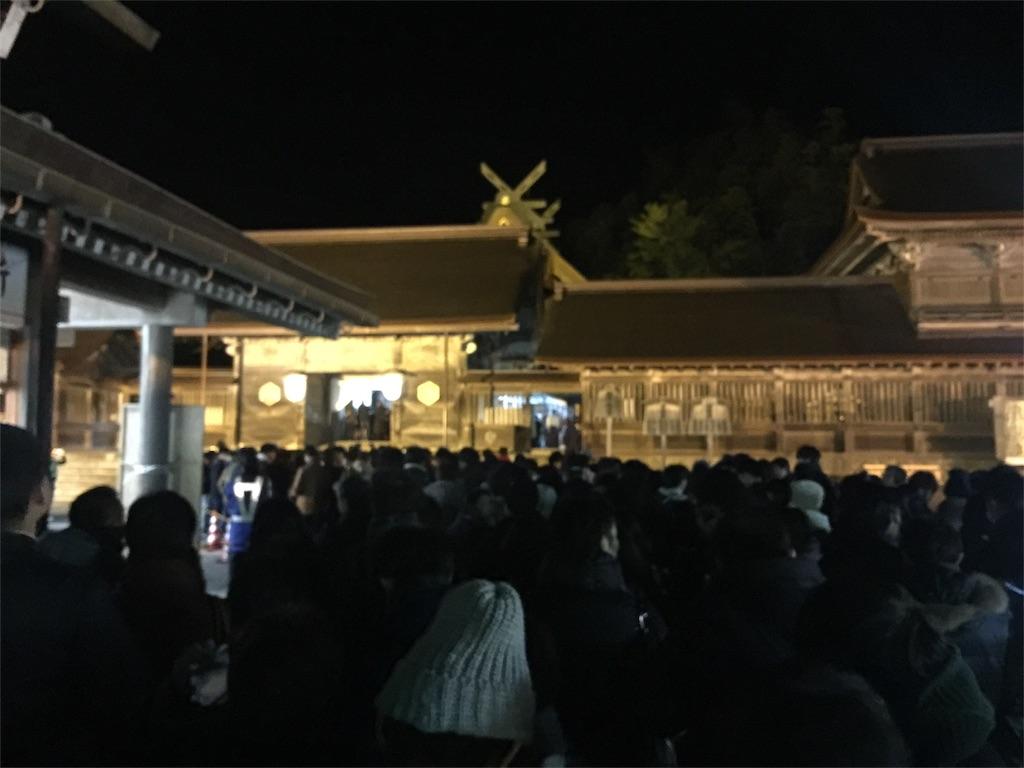 f:id:kagoshima384:20170316150108j:image