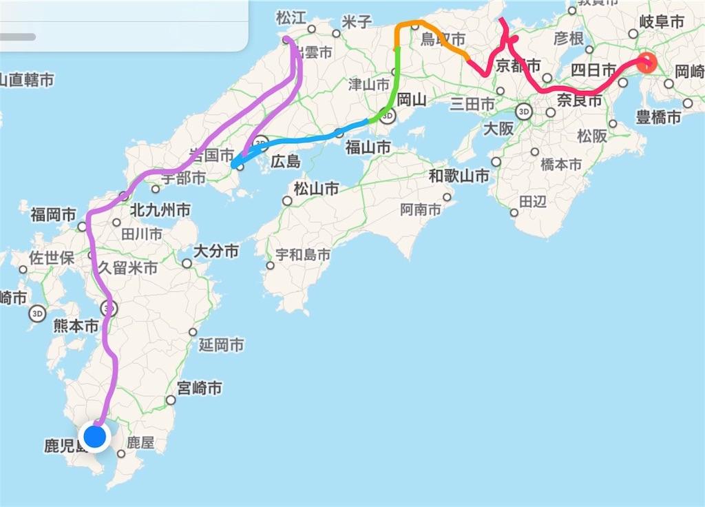 f:id:kagoshima384:20170316152747j:image