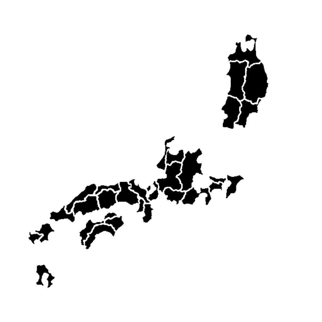 f:id:kagoshima384:20170317110058j:image