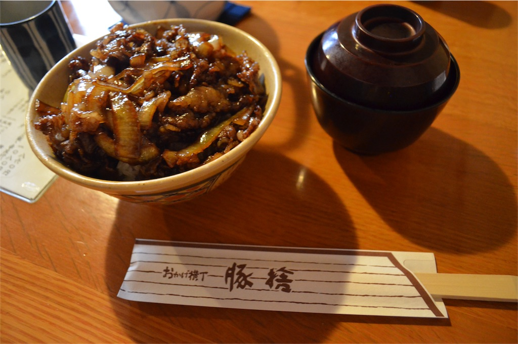 f:id:kagoshima384:20170410093306j:image