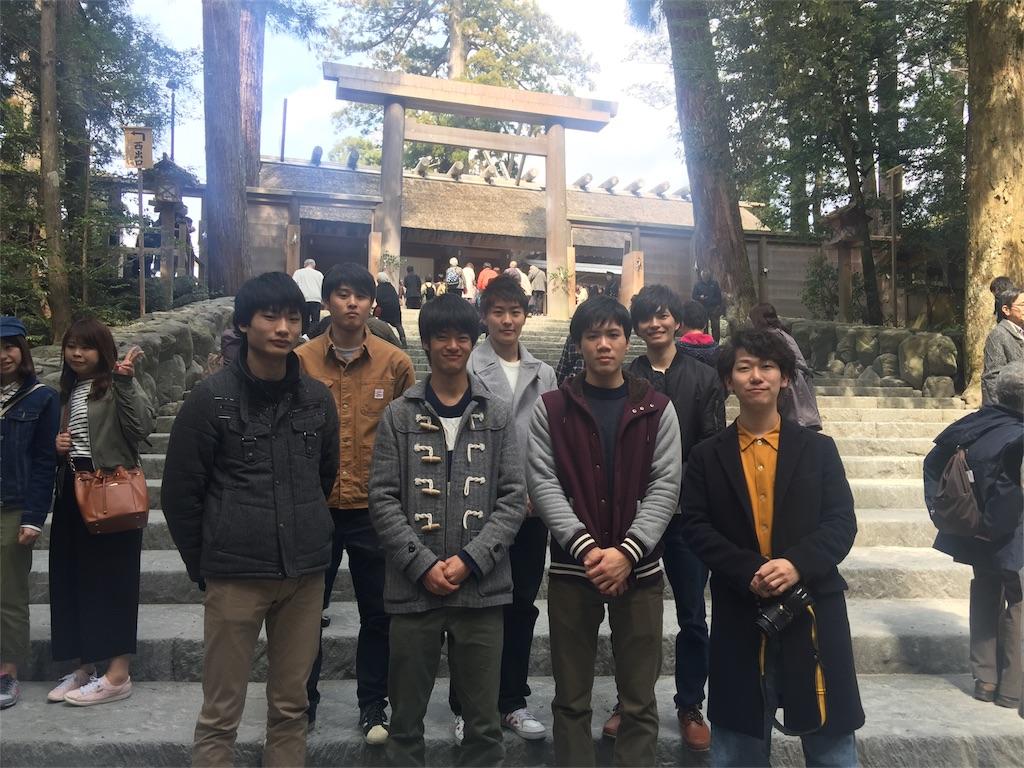 f:id:kagoshima384:20170410095710j:image