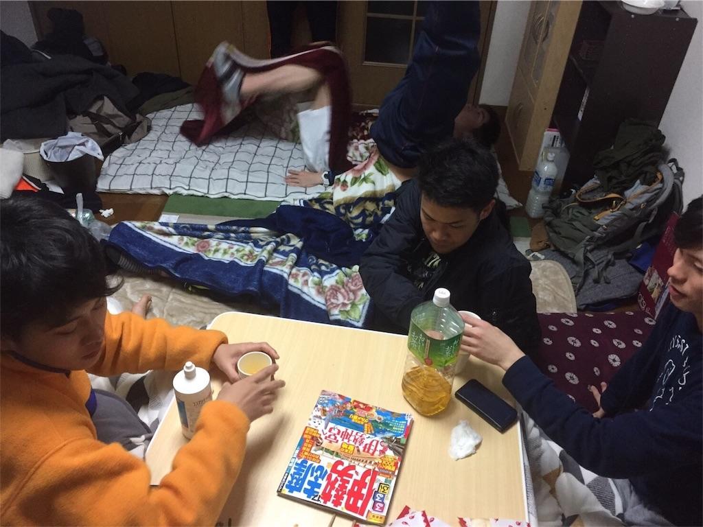 f:id:kagoshima384:20170410101049j:image