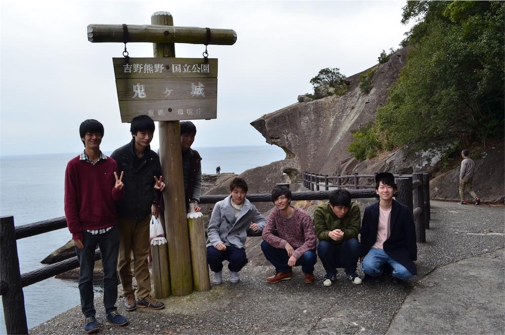 f:id:kagoshima384:20170420151720j:image