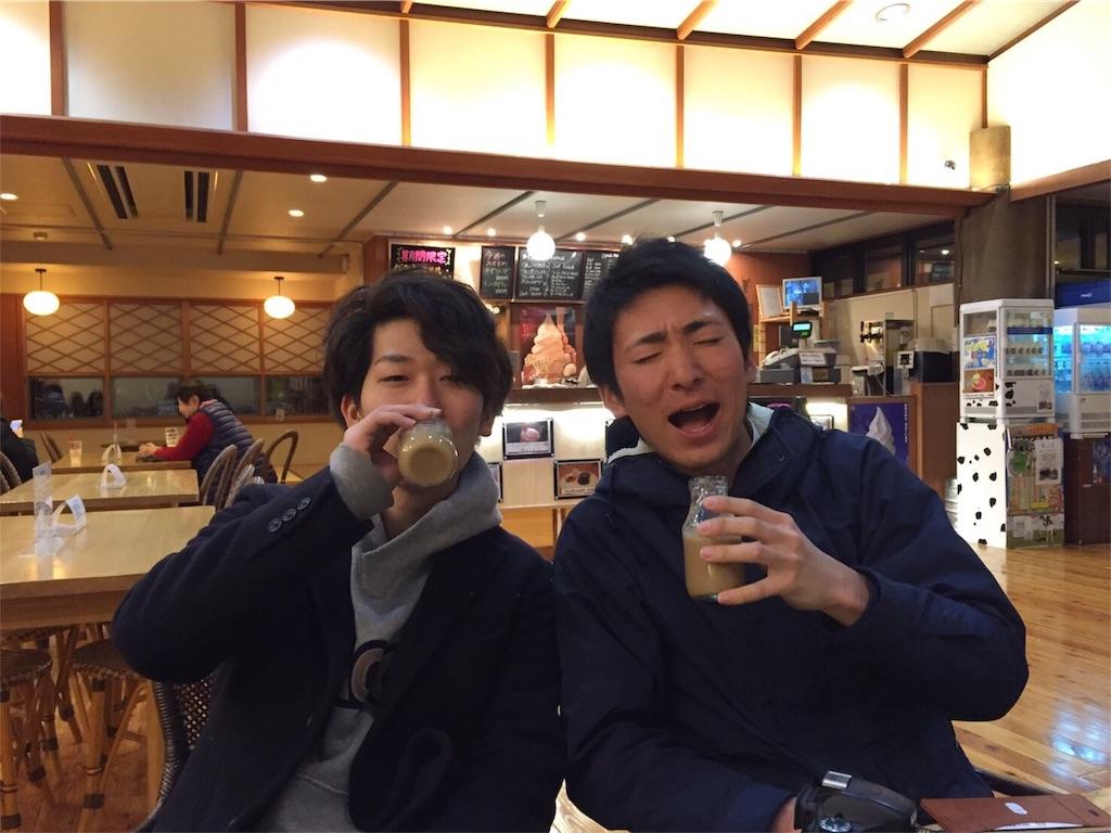 f:id:kagoshima384:20170702095248j:image