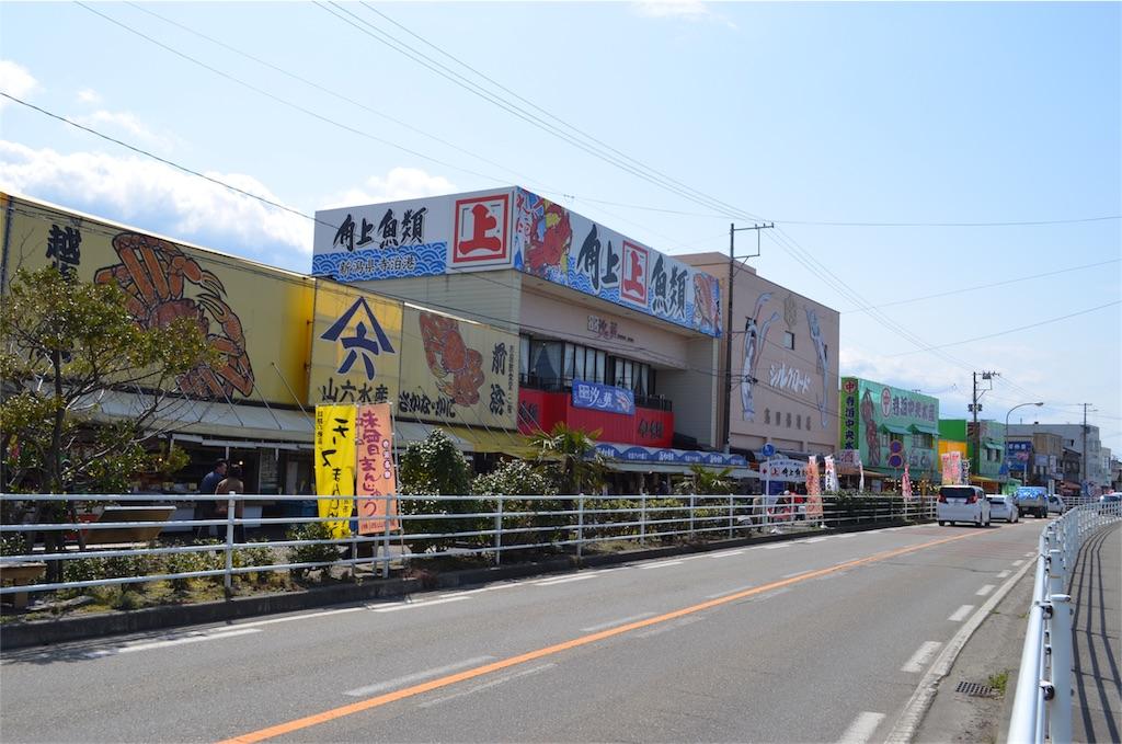 f:id:kagoshima384:20170715115042j:image