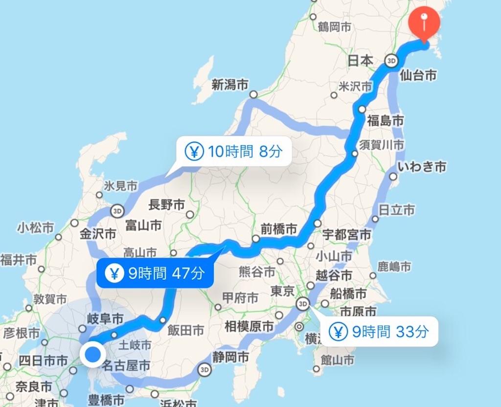 f:id:kagoshima384:20170715125240j:image