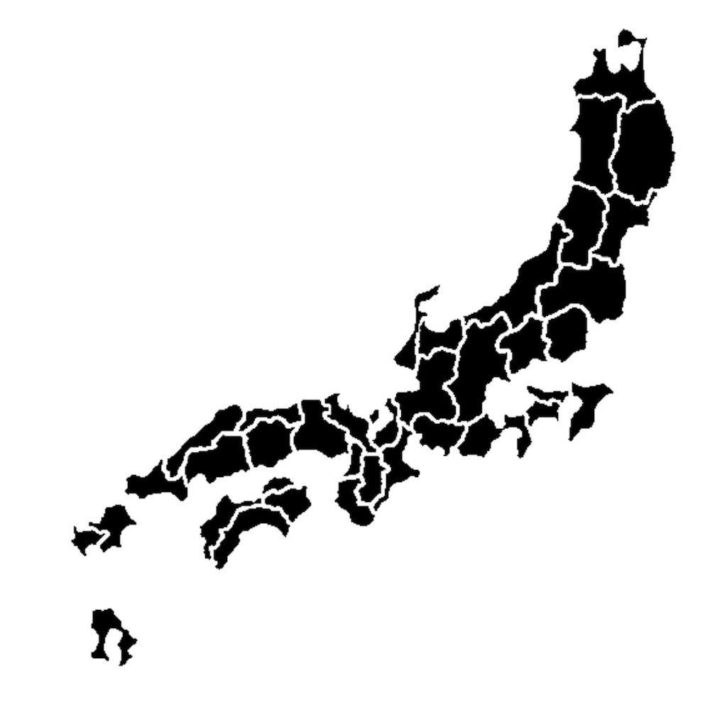 f:id:kagoshima384:20170715131136j:image