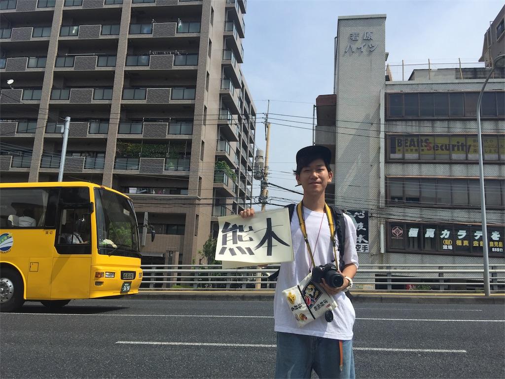 f:id:kagoshima384:20171006142519j:image