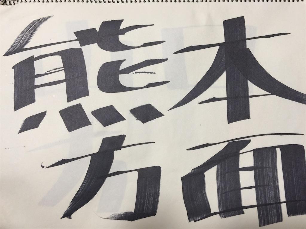 f:id:kagoshima384:20171015213004j:image