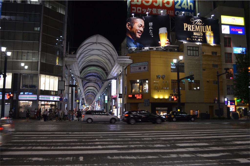 f:id:kagoshima384:20171015235834j:image