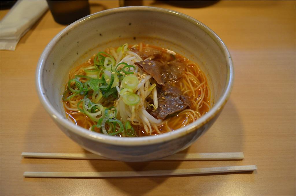 f:id:kagoshima384:20171016001819j:image