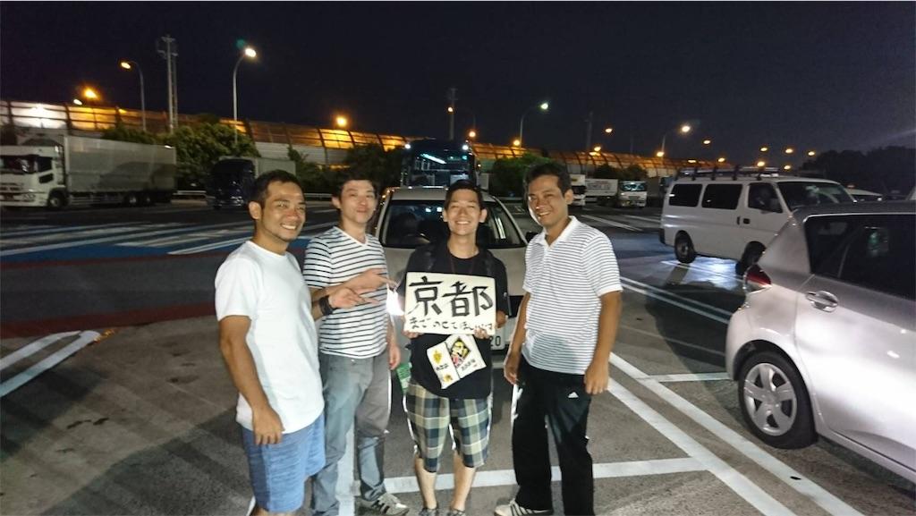 f:id:kagoshima384:20171016023019j:image