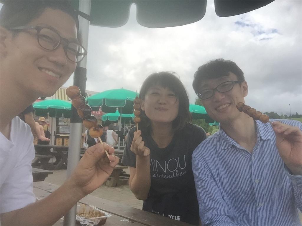 f:id:kagoshima384:20171016023209j:image