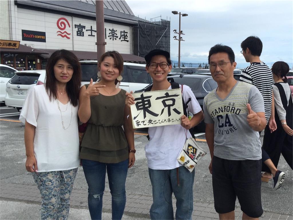 f:id:kagoshima384:20171016023241j:image