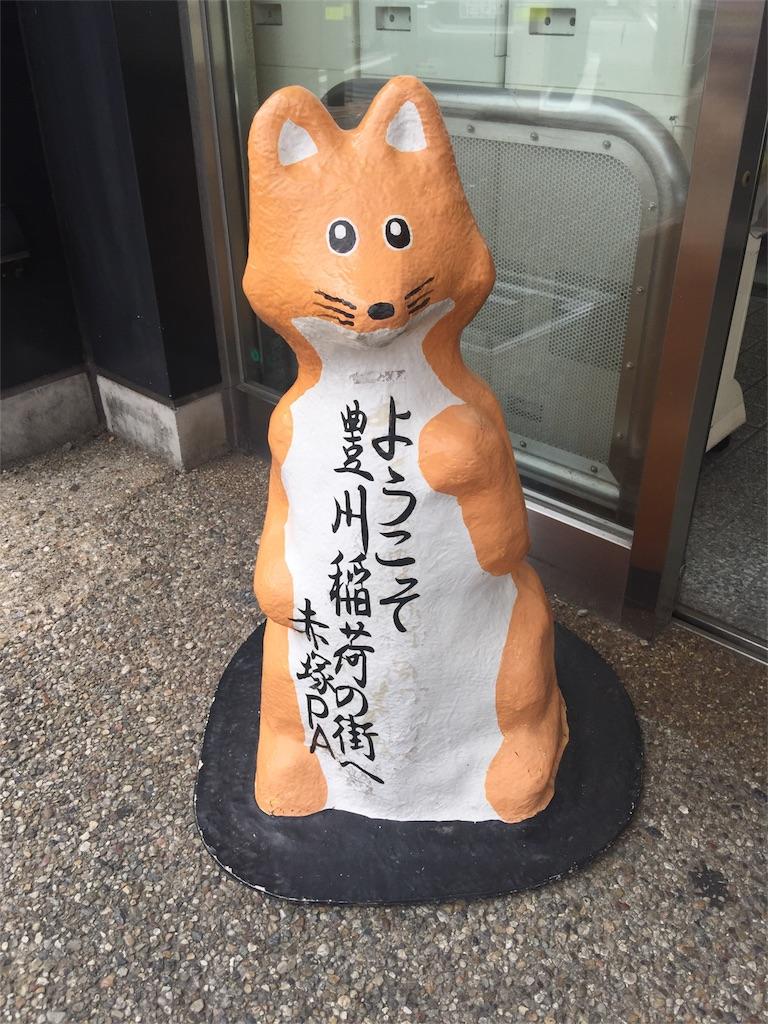 f:id:kagoshima384:20171016023423j:image