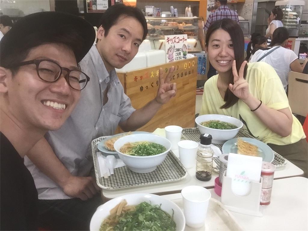 f:id:kagoshima384:20171016023816j:image