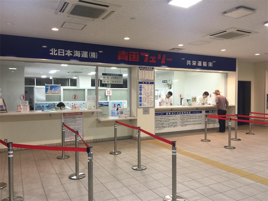f:id:kagoshima384:20171016023931j:image