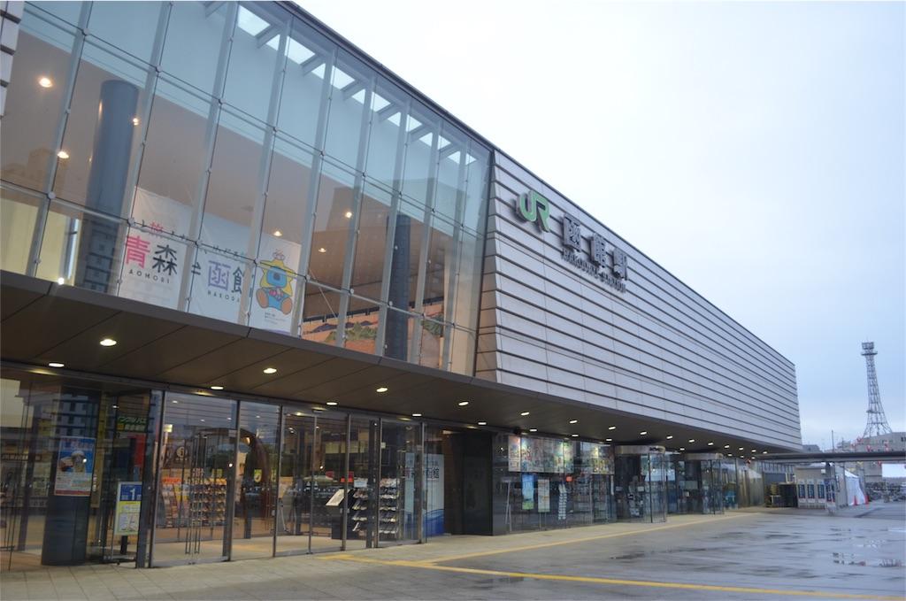 f:id:kagoshima384:20171016024930j:image