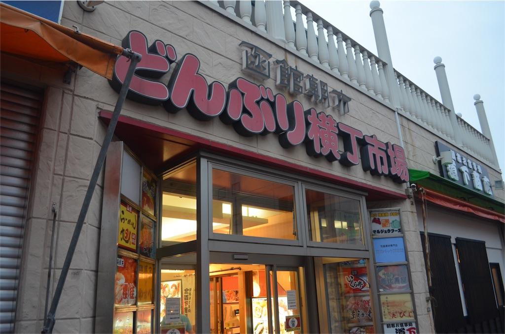 f:id:kagoshima384:20171016025151j:image