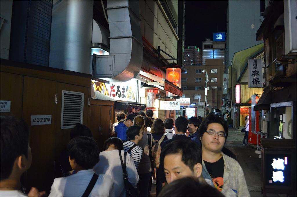 f:id:kagoshima384:20171016033005j:image