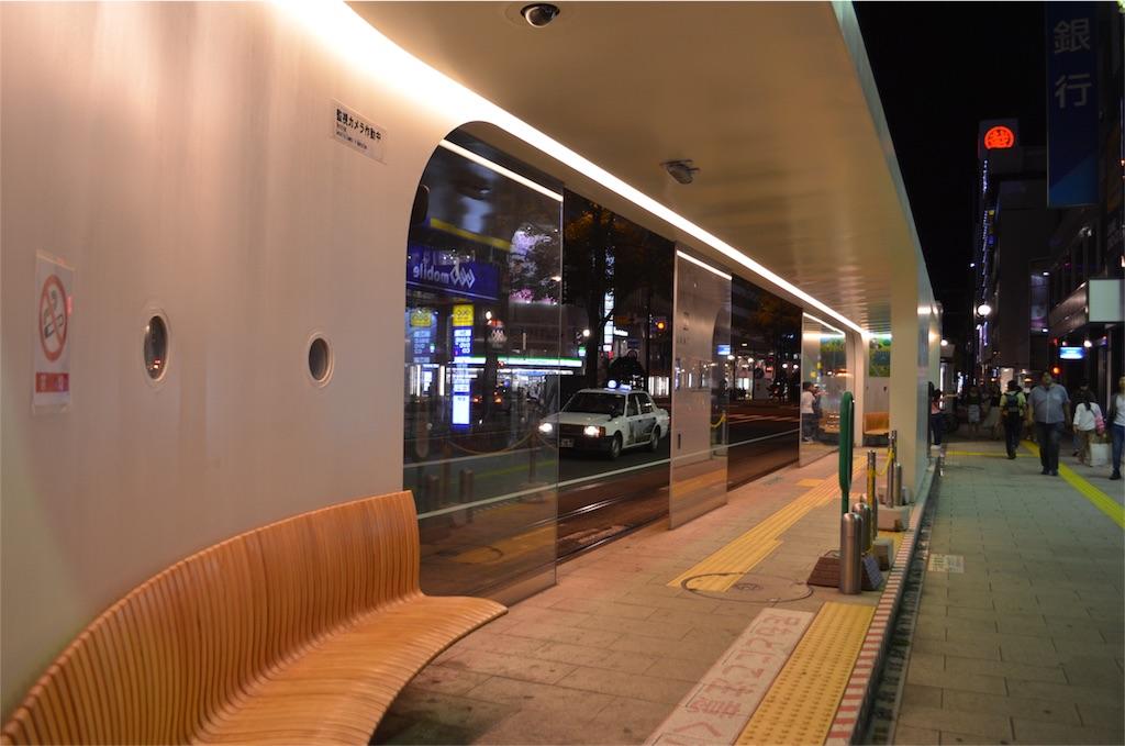 f:id:kagoshima384:20171016033954j:image