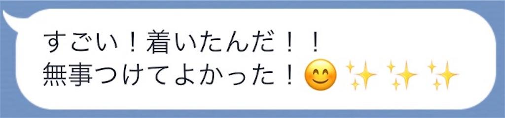 f:id:kagoshima384:20171017112308j:image
