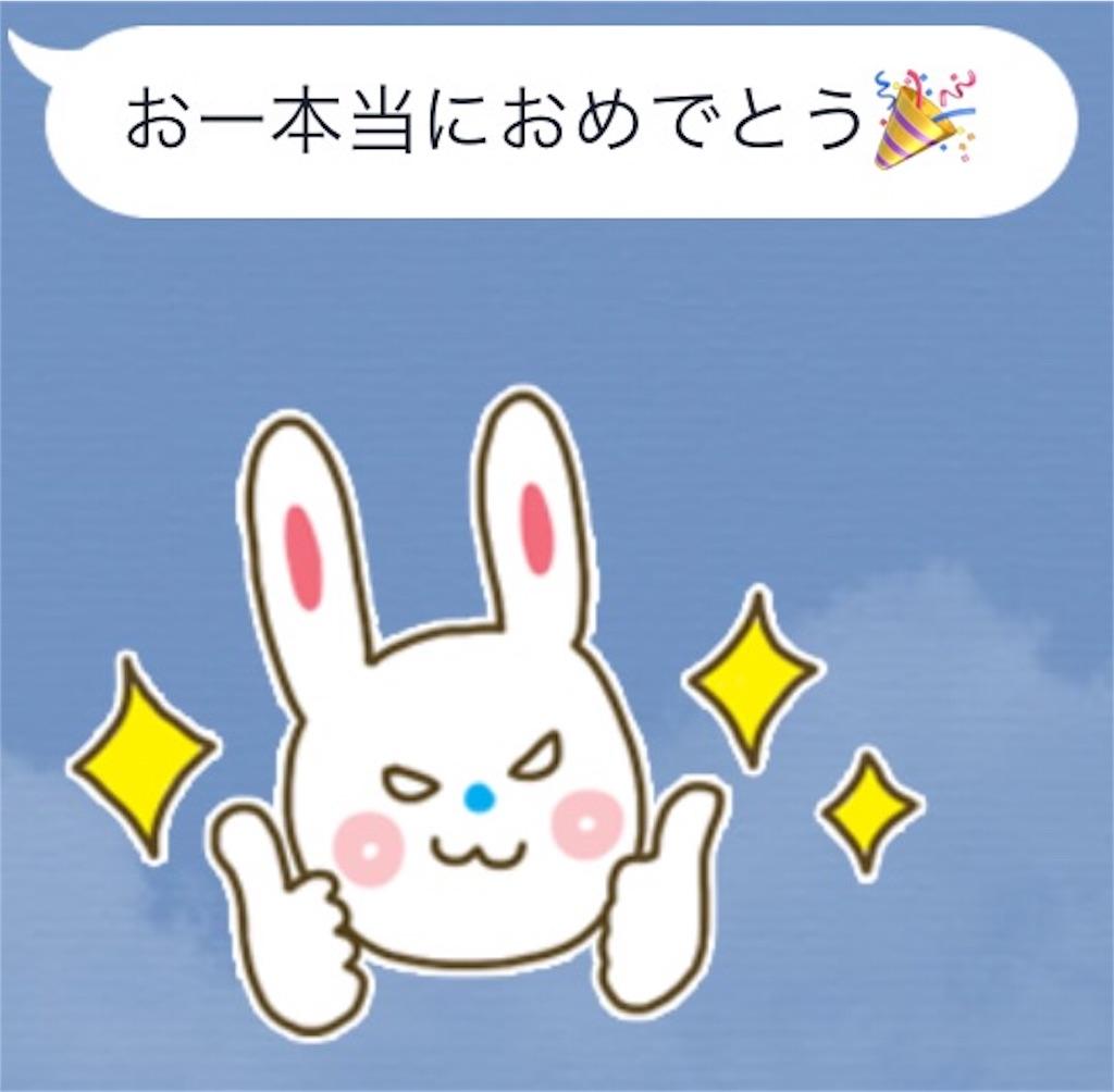 f:id:kagoshima384:20171017112331j:image