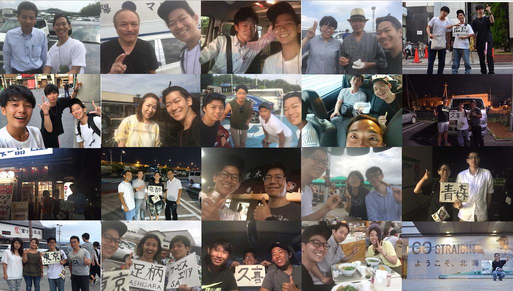 f:id:kagoshima384:20171023224828p:image