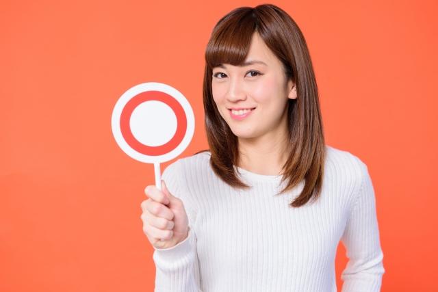 f:id:kagoshimabengoshi:20190124102720j:plain