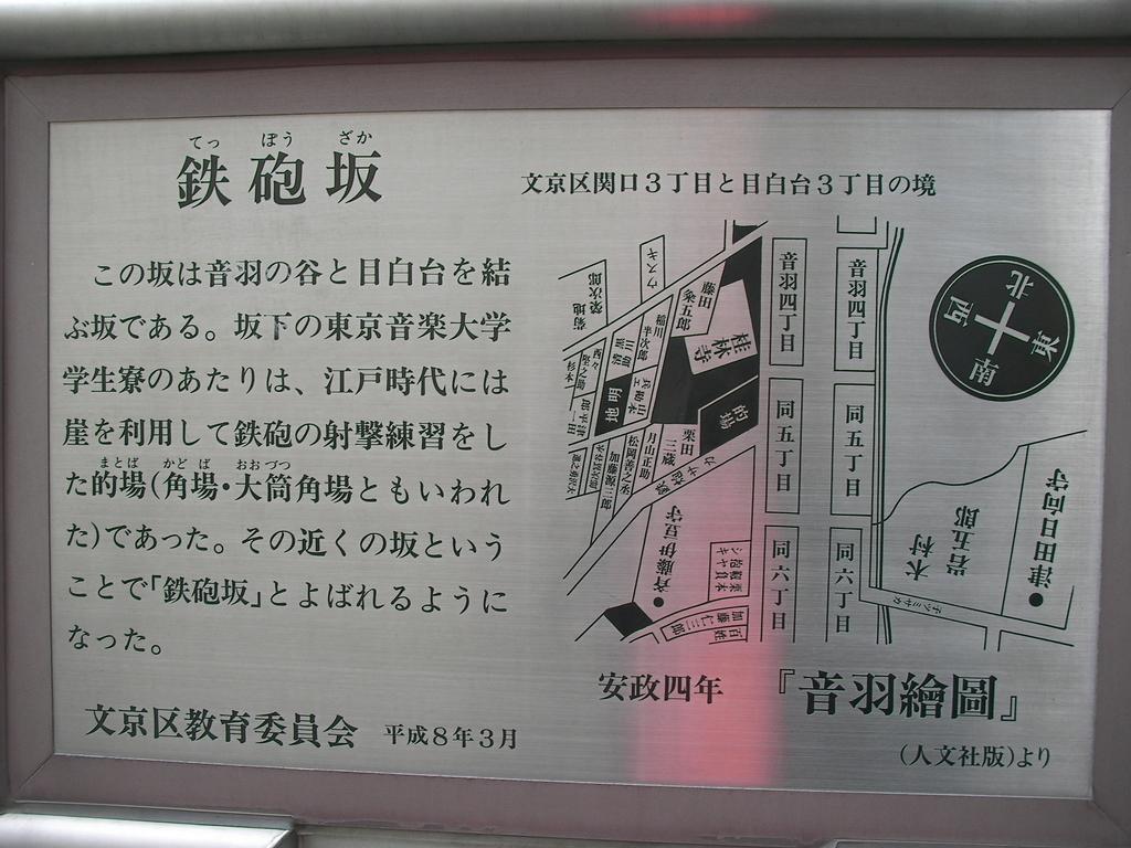 f:id:kagoshimabengoshi:20190216154224j:plain