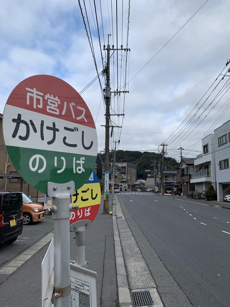 f:id:kagoshimabengoshi:20190221104241j:plain