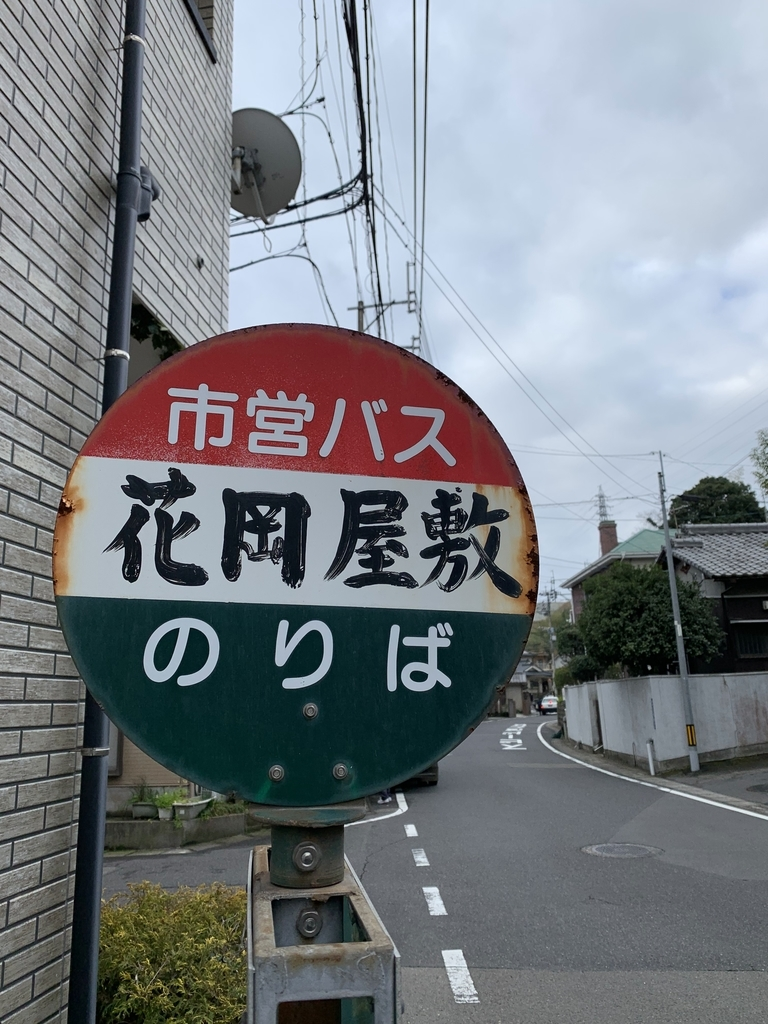f:id:kagoshimabengoshi:20190221104346j:plain