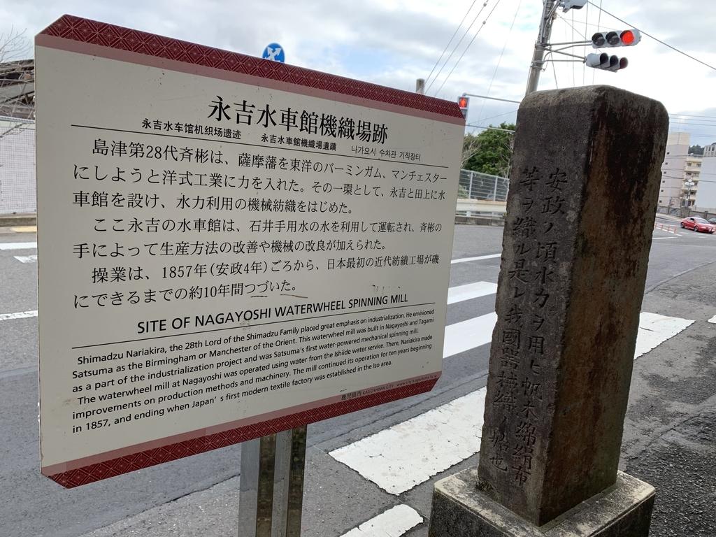 f:id:kagoshimabengoshi:20190221104527j:plain