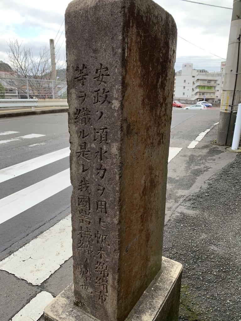 f:id:kagoshimabengoshi:20190221104540j:plain