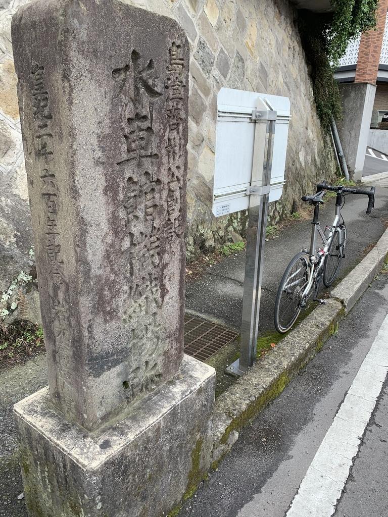 f:id:kagoshimabengoshi:20190221104554j:plain