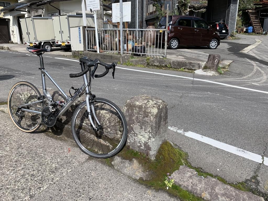 f:id:kagoshimabengoshi:20190221105333j:plain